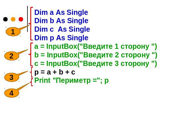 Dim a As Single Dim b As Single Dim c As Single Dim p As Single a = InputBox(