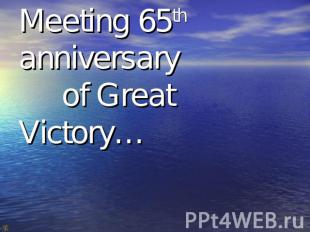 Meeting 65th anniversary of Great Victory…