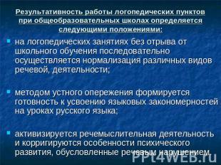 работа в языковых центрах в москве