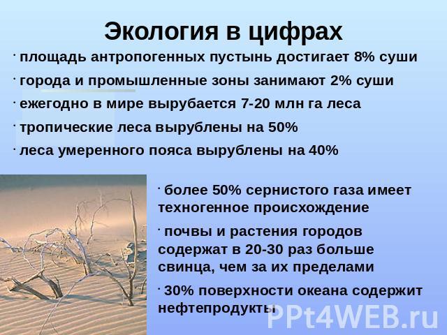 песчаные конкреции экологические факты с картинками всех подъездах