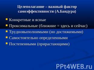 Тема 2. Проблема личности в психологии / Общая психология ...