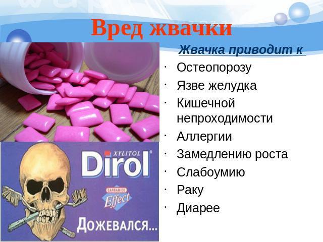 Уколы от аллергии, описание препаратов 75
