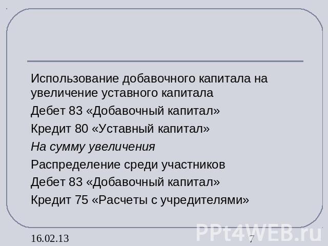 центрально-черноземный банк сбербанка россии г воронеж бик