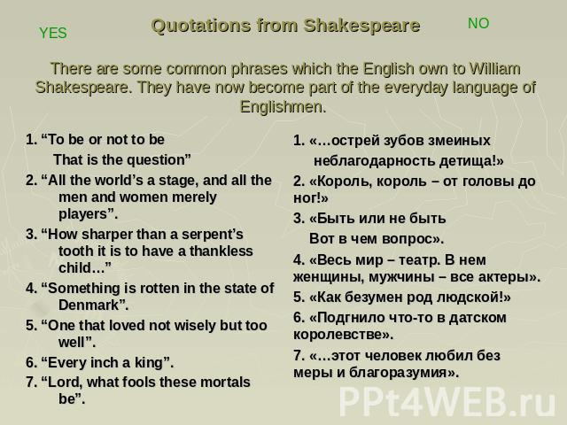 shakespeares language essay Thus, it matters not whether the language amplifies the plot or the characters what truly matters is that the language itself is doing the amplifying not shakespeare's characters, but his language is the true source of shakespeare's brilliance and endurance bibliography aristotle poetics trans richard janko.