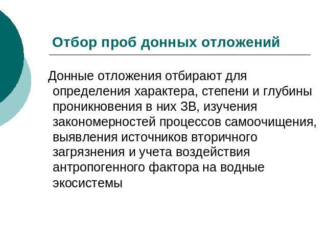 КШИ-150 фл с