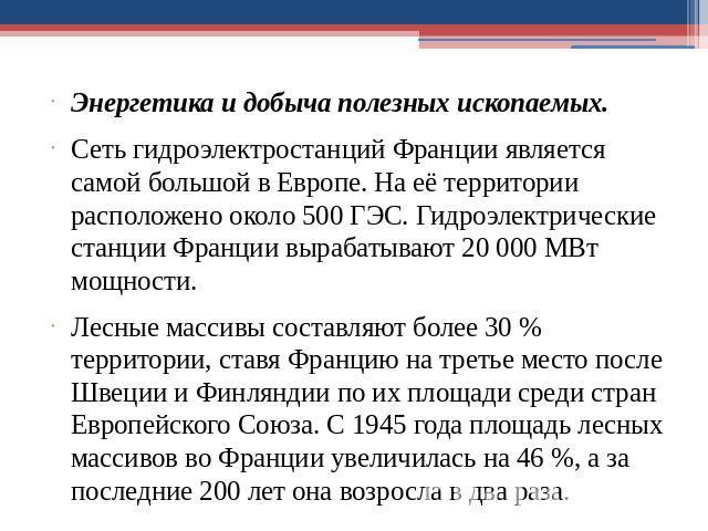 ярославль самые выгодные кредиты