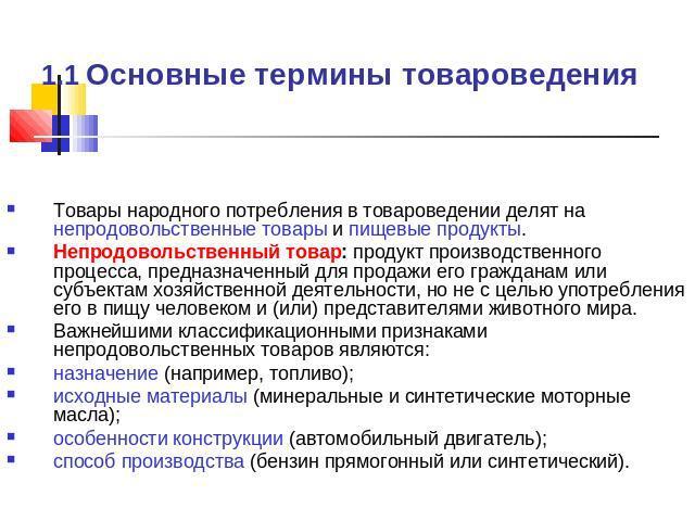 http://ppt4web.ru/images/581/19052/640/img11.jpg