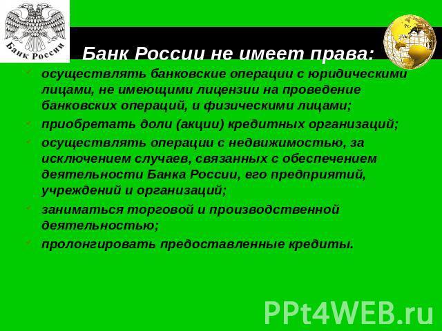 Кредитная история украина проверить бесплатно онлайн