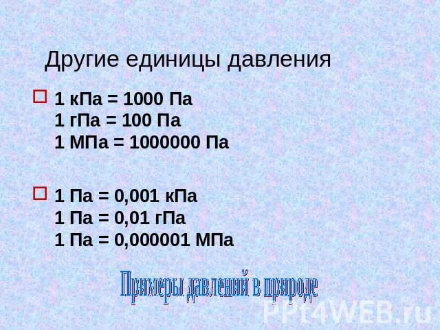 АИР-20-Ех-М2-Н/ДИ/110/12V/А2/t1070/C05/0...2,5кПа/-/42/GSP/К1-/-/-/-/Т1Ф/-/-/ГП
