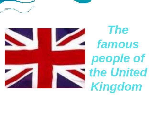 The famous people of the United Kingdom
