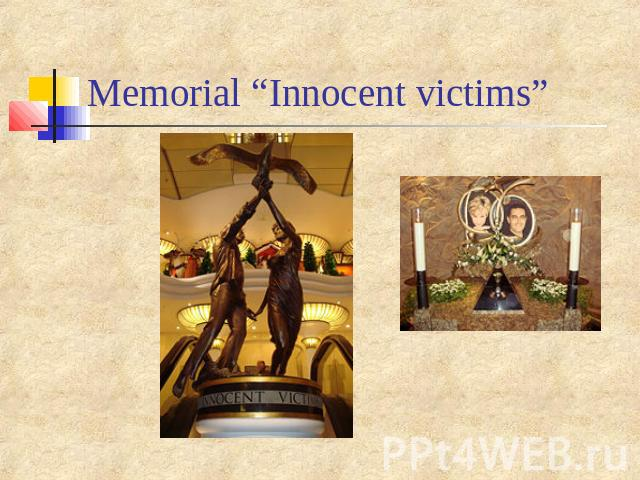 "Memorial ""Innocent victims"""
