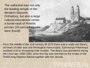 The cathedral was not only the leading temple of the Western-Slavonic Orthodoxy,