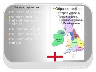 The main regions are:The north of EnglandThe North-West of England(=the Lake dis