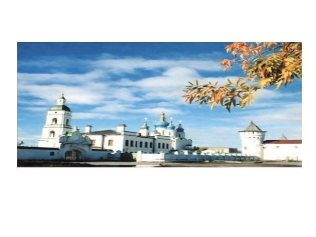 Tobolsk Kremlin Built XVII - XVIII centuries: Dvor in the form of a fortress-castle with towers, St. Sophia Cathedral - the oldest stone building in Siberia with the bell tower of 75 meters,