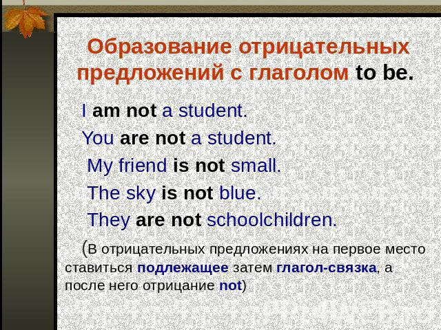 Русский язык Е И Литневская Русский язык краткий