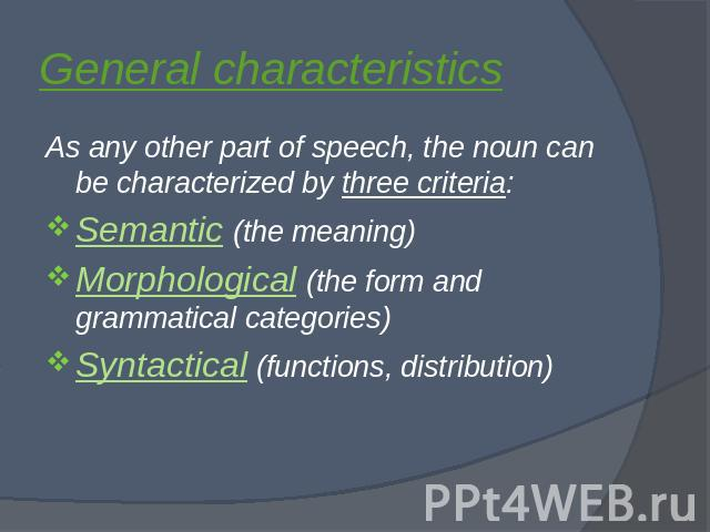lexical differences and territorial variants of the english language Modern linguistics distinguishes territorial variants of a national language and local dialects variants of a language are regional varieties of a standard literary language characterised by some minor peculiarities in the sound system, vocabulary and grammar and by their own literary norms.