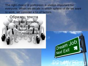 The right choice of profession is always important for everyone. When we decide