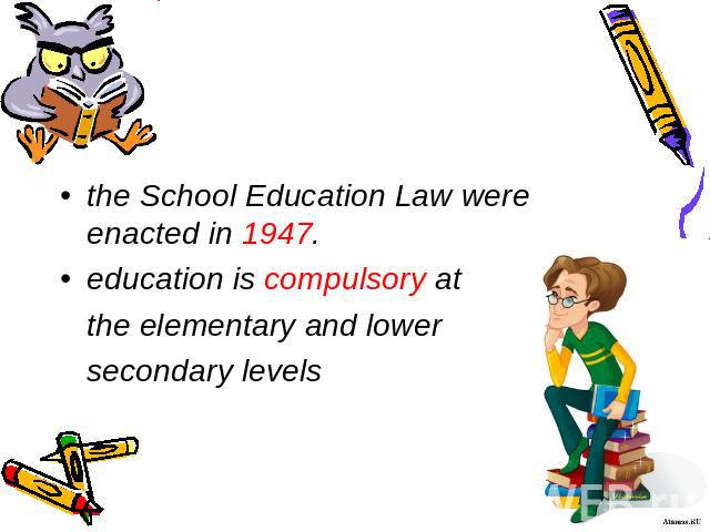 the School Education Law were enacted in 1947. education is compulsory at the elementary and lower secondary levels