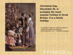 Christmas Day, December 25, is probably the most popular holiday in Great Britai