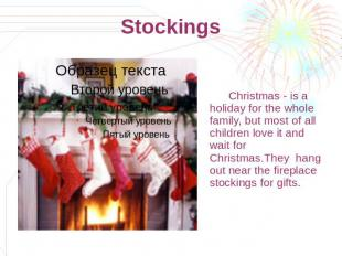 Stockings Christmas - is a holiday for the whole family, but most of all childre