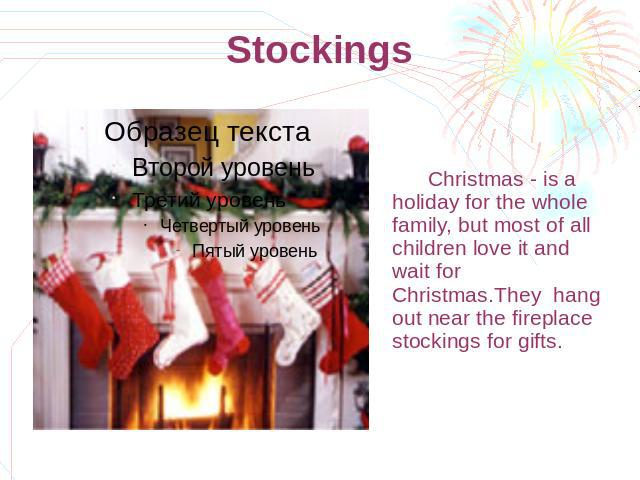Stockings Christmas - is a holiday for the whole family, but most of all children love it and wait for Christmas.They hang out near the fireplace stockings for gifts.