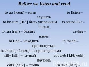 Before we listen and read to go (went) – идти to listen – слушатьto be sure [ʃuə
