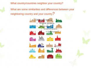 What country/countries neighbor your country? What are some similarities and dif