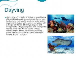 Dayving Dayving (angl. of Scuba of diving) — one of forms of the submarine swimm