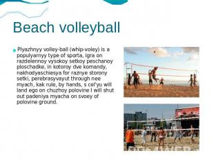 Beach volleyball Plyazhnyy volley-ball (whip-voley) is a populyarnyy type of spo