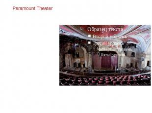 Paramount Theater Opened on October 11, 1886 as H.C. Miner's Newark Theater. It
