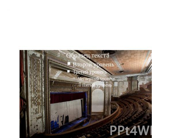 Despite suffering fire damage in 1942, the single-screen Victory Theatre thrilled moviegoers for almost 60 years before the curtain fell in 1979.  The stunning 1,680 seat Baroque theatre has remained empty ever since, but is set to reopen in 2012 fo…
