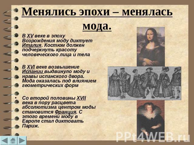 15 century history essay