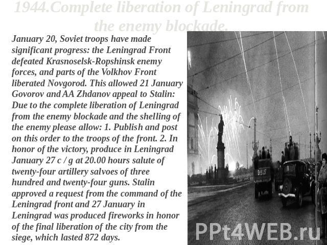 1944.Complete liberation of Leningrad from the enemy blockade. January 20, Soviet troops have made significant progress: the Leningrad Front defeated Krasnoselsk-Ropshinsk enemy forces, and parts of the Volkhov Front liberated Novgorod. This allowed…
