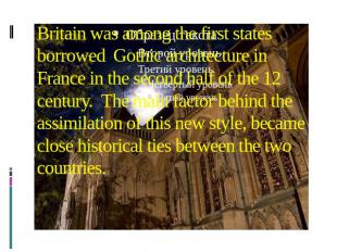 Britain was among the first states borrowed Gothic architecture in France in the