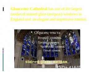 Gloucester Cathedral has one of the largest medieval stained glass (витраж) wind