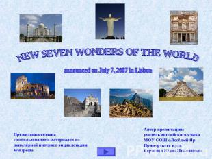 New Seven Wonders of the World announced on July 7, 2007 in Lisbon Презентации с