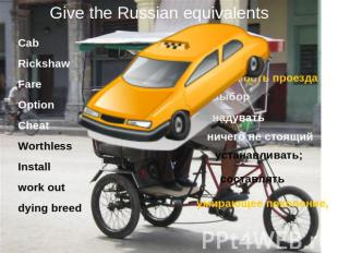 Give the Russian equivalents Cab Rickshaw Fare Option Cheat Worthless Install wo