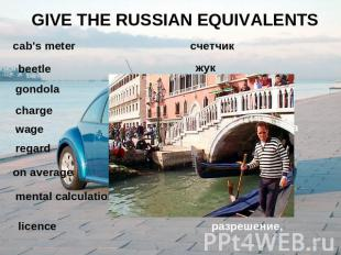 GIVE THE RUSSIAN EQUIVALENTS cab's meter beetle gondola charge wage regard on av