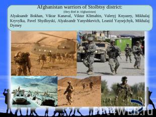 Afghanistan warriors of Stolbtsy district: (they died in Afghanistan) Alyaksandr