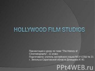 "Hollywood Film studios Презентация к уроку по теме ""The History of Cinematograph"