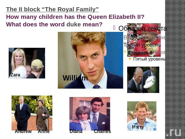 "The II block ""The Royal Family"" How many children has the Queen Elizabeth II? What does the word duke mean?"