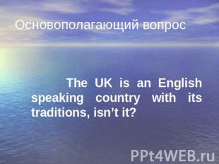 The UK is an English speaking country with its traditions, isn't it?