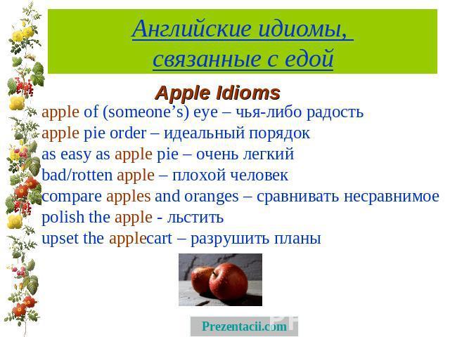 Здоровое питание казахстан