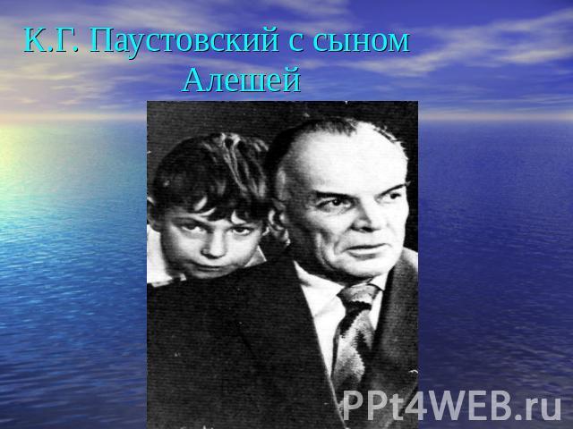 Рецензии на книги Паустовского Константина Георгиевича