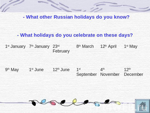 - What other Russian holidays do you know?