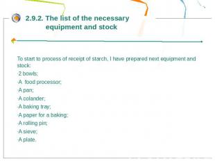 2.9.2. The list of the necessary equipment and stockTo start to process of recei