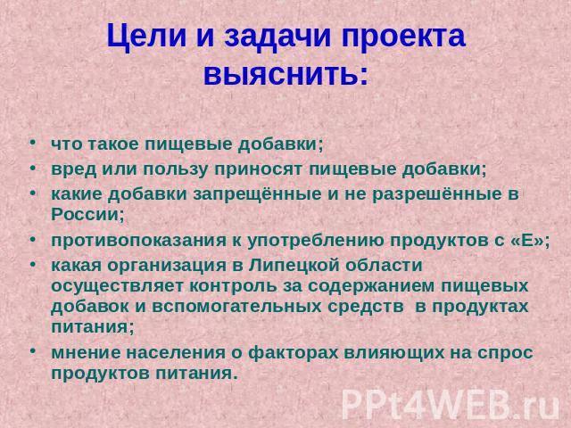 Юрий Поминов  Хроника смутного времени Записки