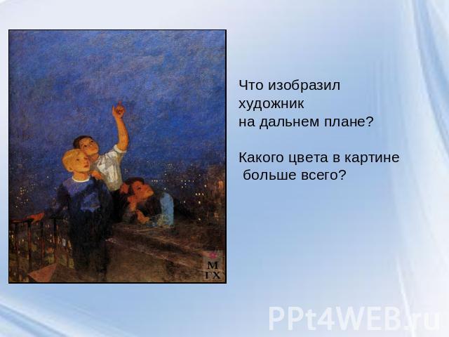 категории переэкзаменовка по литературе рассказ вам приснился Путин