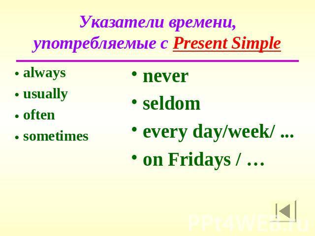 Вербицкая М В Forward Английский язык для 8 класса