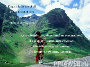 English is the top of allI have heard of everI shall go once abroadThere'll stay